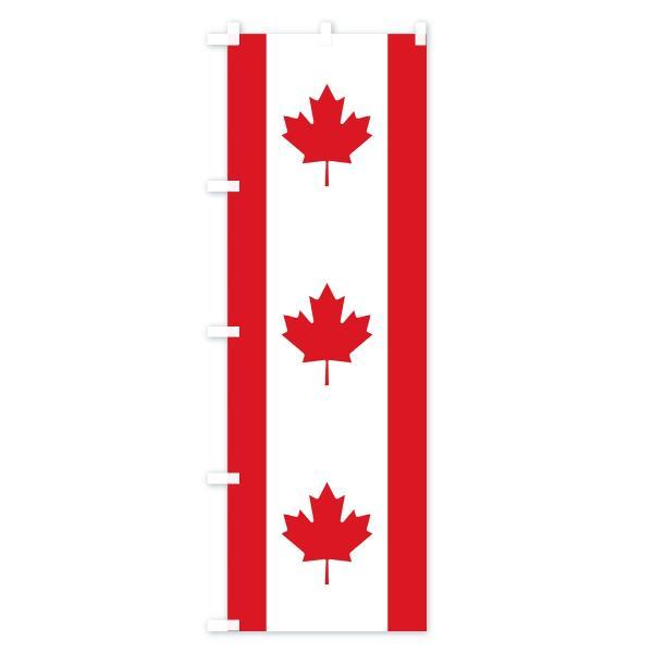 のぼり旗 カナダ国旗|goods-pro|03