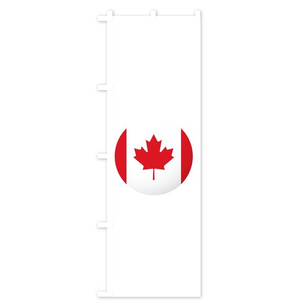 のぼり旗 カナダ国旗|goods-pro|04