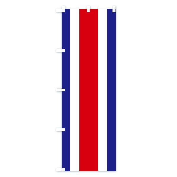 のぼり旗 コスタリカ国旗|goods-pro|02