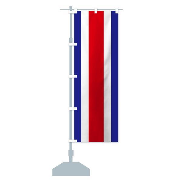 のぼり旗 コスタリカ国旗|goods-pro|13