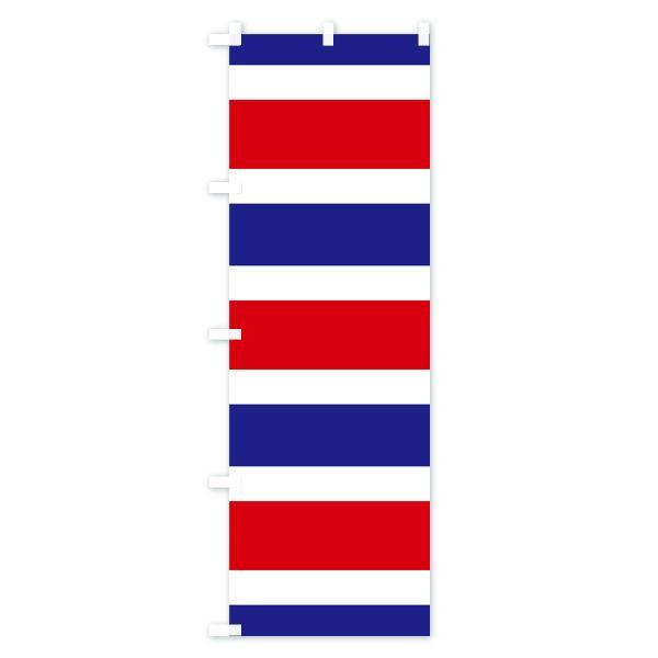 のぼり旗 コスタリカ国旗|goods-pro|03