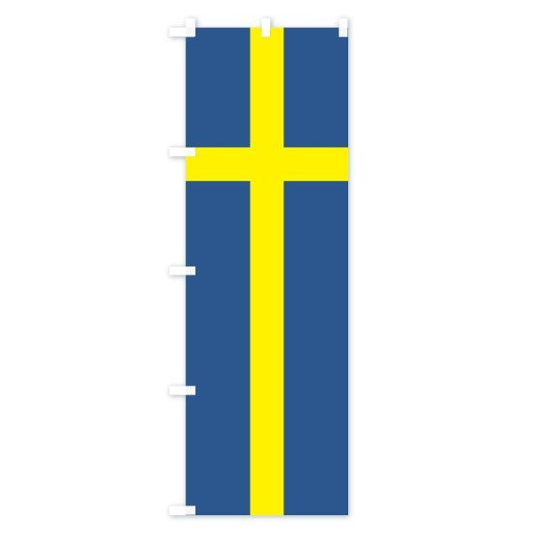 のぼり旗 スウェーデン国旗|goods-pro|02