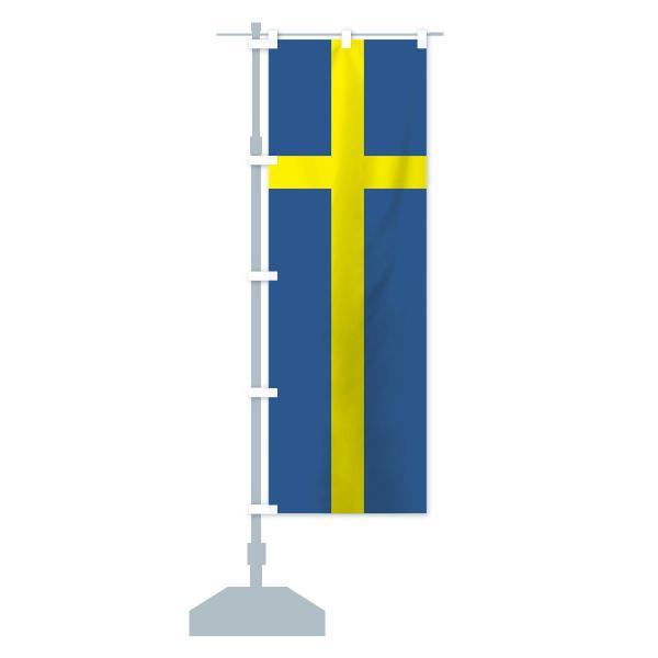 のぼり旗 スウェーデン国旗|goods-pro|13