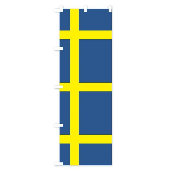 のぼり旗 スウェーデン国旗|goods-pro|03