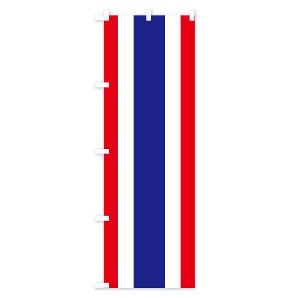 のぼり旗 タイ国旗|goods-pro|02