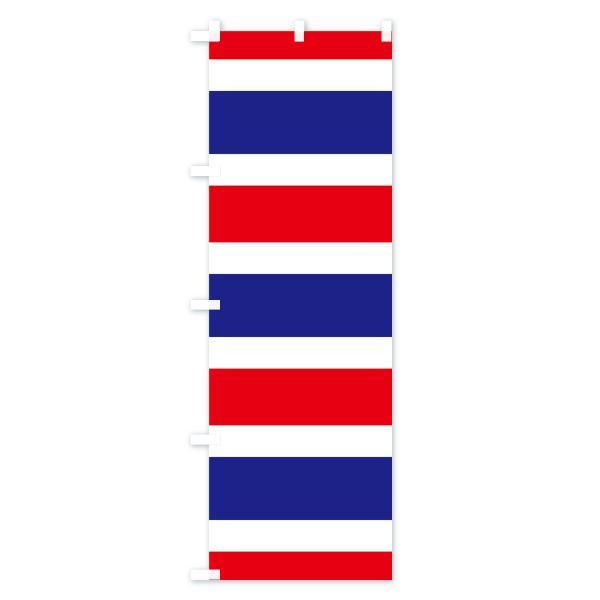 のぼり旗 タイ国旗|goods-pro|03