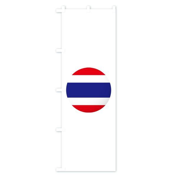 のぼり旗 タイ国旗|goods-pro|04