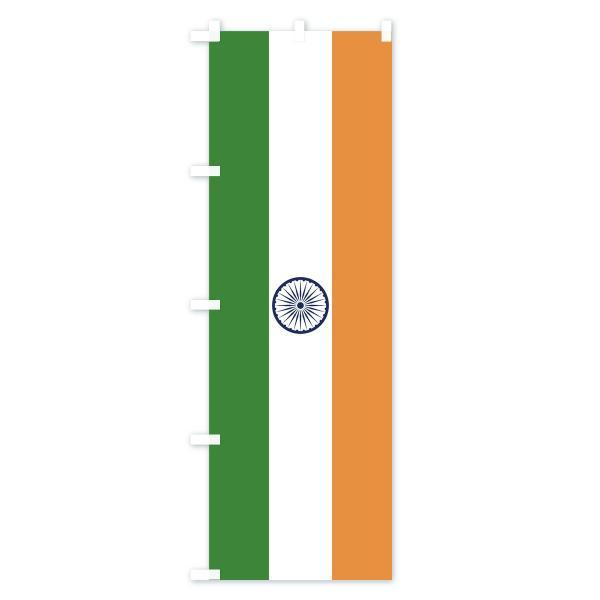 のぼり旗 インド国旗|goods-pro|02