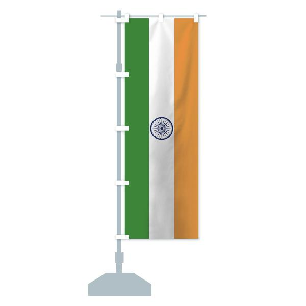 のぼり旗 インド国旗|goods-pro|13