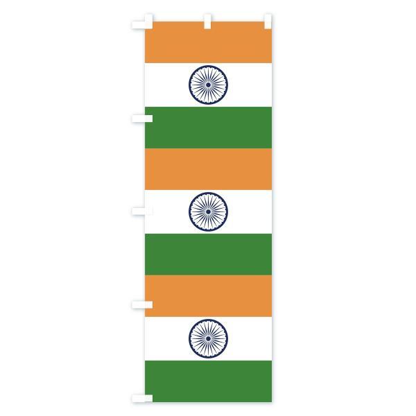 のぼり旗 インド国旗|goods-pro|03