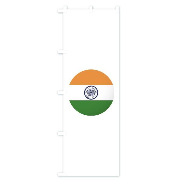 のぼり旗 インド国旗|goods-pro|04