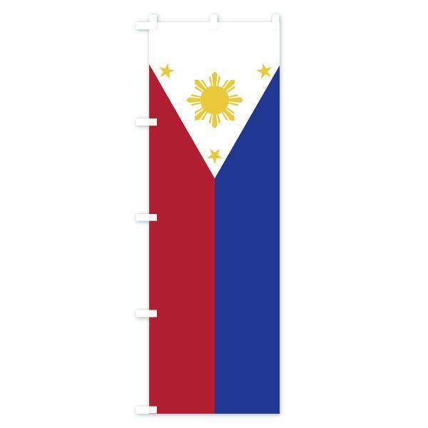 のぼり旗 フィリピン国旗|goods-pro|02