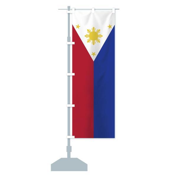 のぼり旗 フィリピン国旗|goods-pro|13