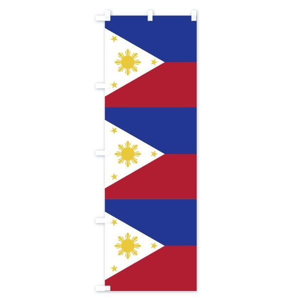 のぼり旗 フィリピン国旗|goods-pro|03