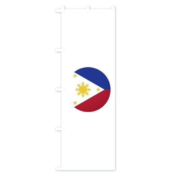 のぼり旗 フィリピン国旗|goods-pro|04