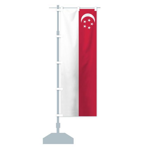 のぼり旗 シンガポール国旗|goods-pro|13