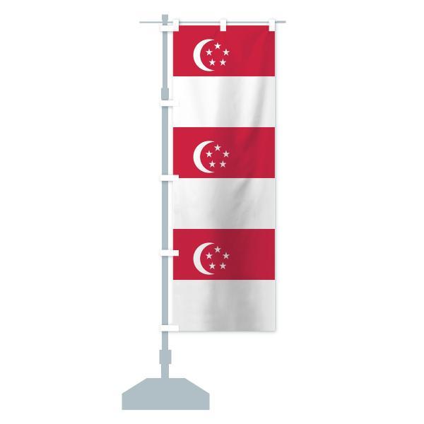 のぼり旗 シンガポール国旗|goods-pro|14