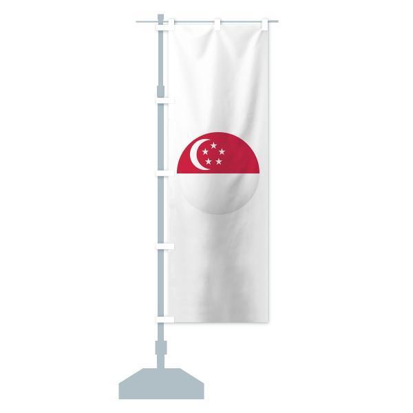 のぼり旗 シンガポール国旗|goods-pro|15