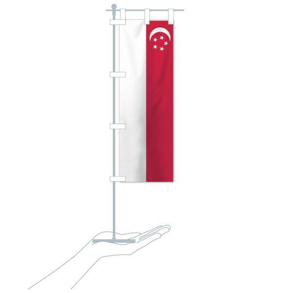 のぼり旗 シンガポール国旗|goods-pro|16