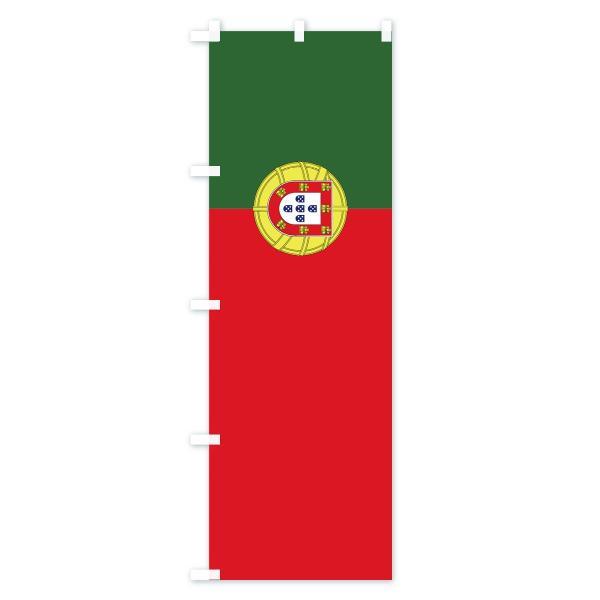 のぼり旗 ポルトガル国旗|goods-pro|02