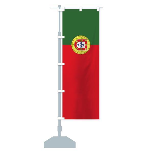 のぼり旗 ポルトガル国旗|goods-pro|13