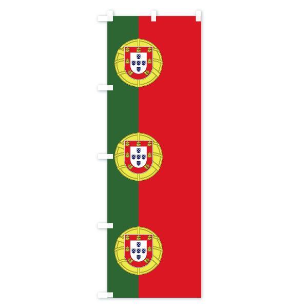 のぼり旗 ポルトガル国旗|goods-pro|03