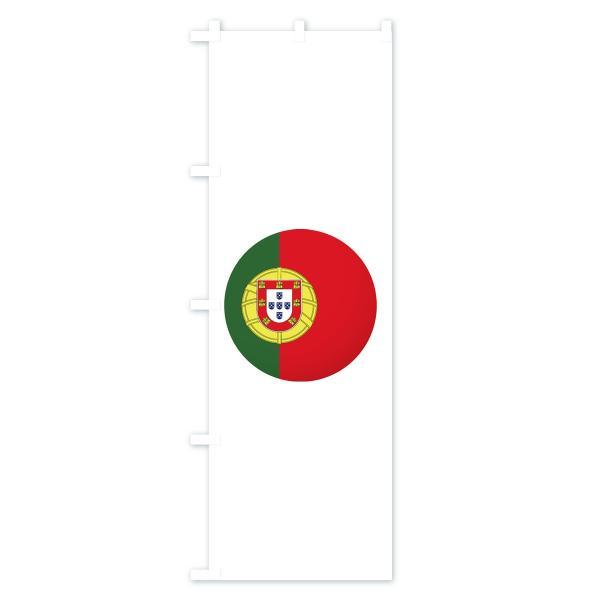 のぼり旗 ポルトガル国旗|goods-pro|04