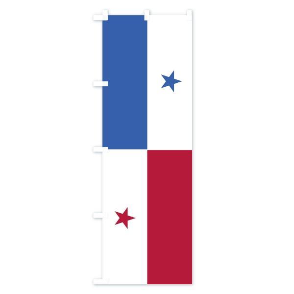 のぼり旗 パナマ国旗|goods-pro|02