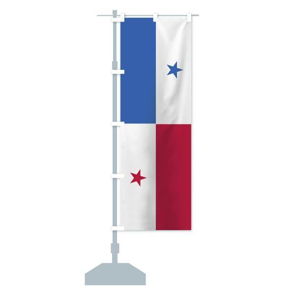 のぼり旗 パナマ国旗|goods-pro|13