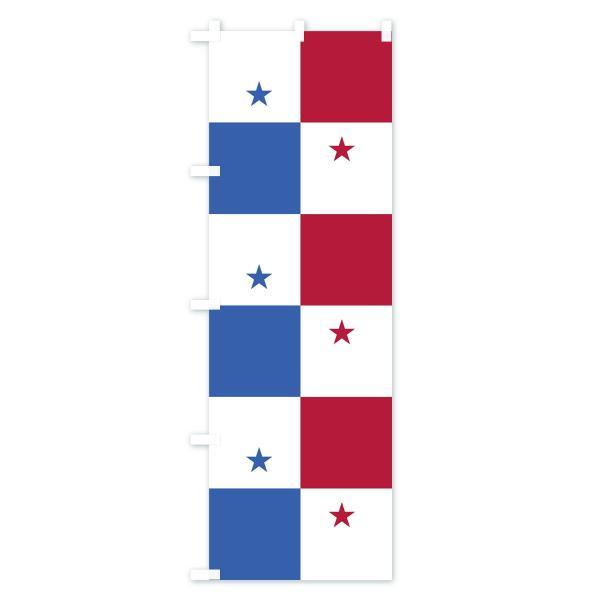 のぼり旗 パナマ国旗|goods-pro|03