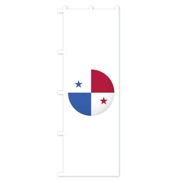のぼり旗 パナマ国旗|goods-pro|04