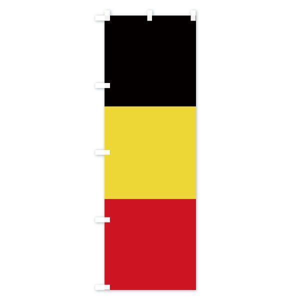 のぼり旗 ベルギー国旗|goods-pro|02
