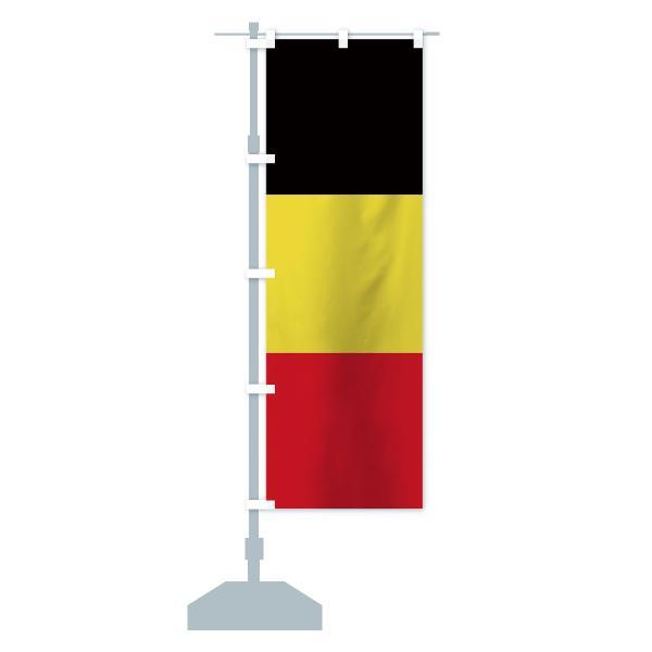 のぼり旗 ベルギー国旗|goods-pro|13