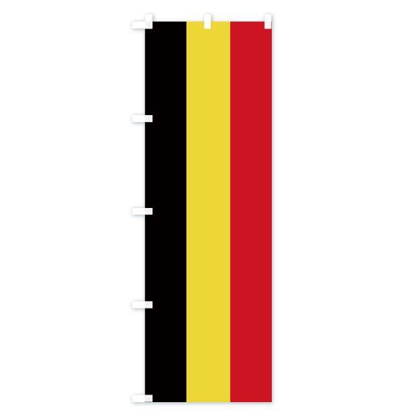 のぼり旗 ベルギー国旗|goods-pro|03