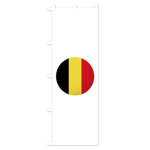 のぼり旗 ベルギー国旗|goods-pro|04