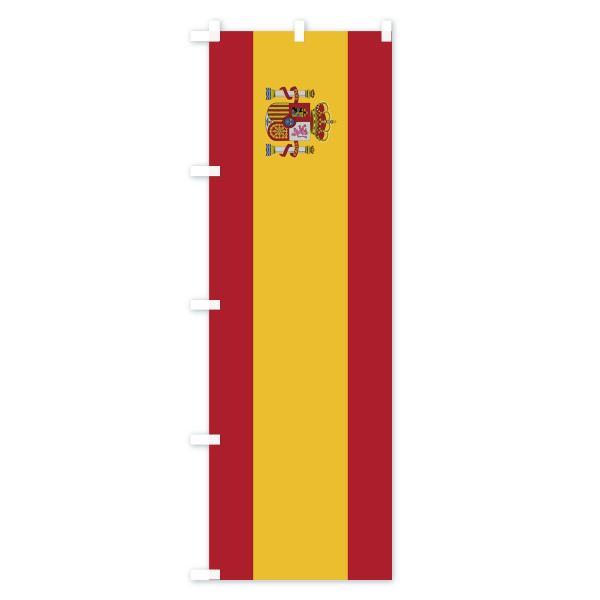 のぼり旗 スペイン国旗 goods-pro 02