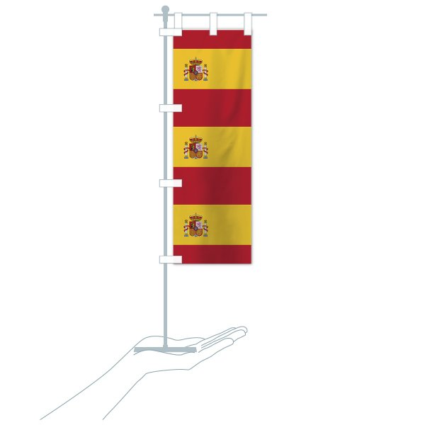 のぼり旗 スペイン国旗 goods-pro 17