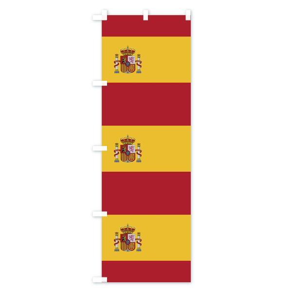 のぼり旗 スペイン国旗|goods-pro|03