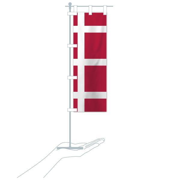 のぼり旗 デンマーク国旗 goods-pro 17
