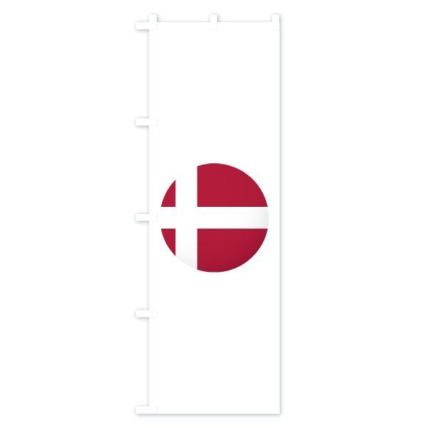 のぼり旗 デンマーク国旗|goods-pro|04