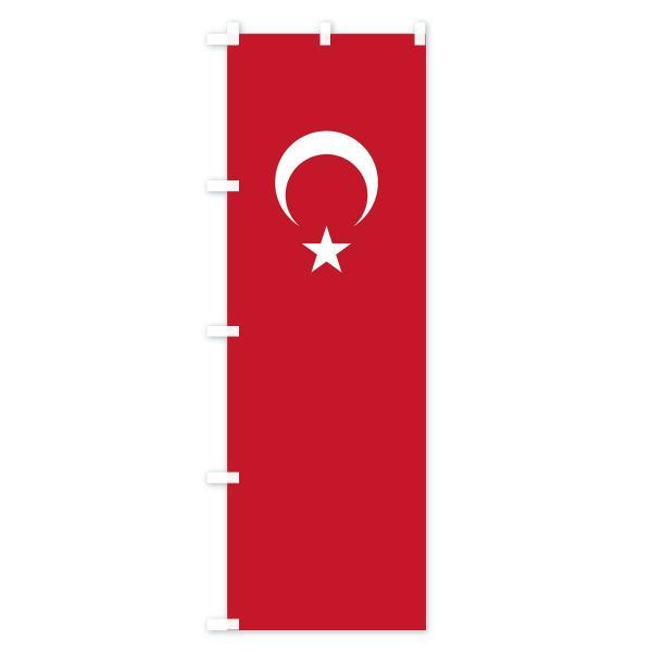 のぼり旗 トルコ国旗|goods-pro|02