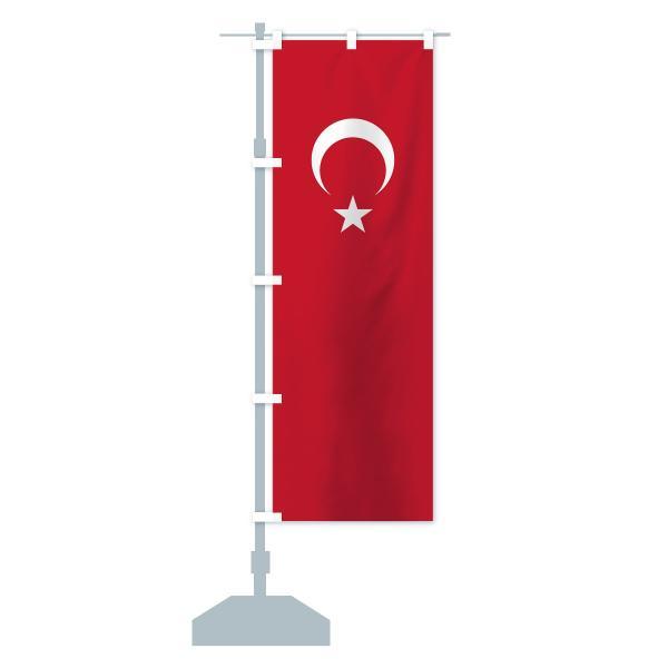 のぼり旗 トルコ国旗|goods-pro|13