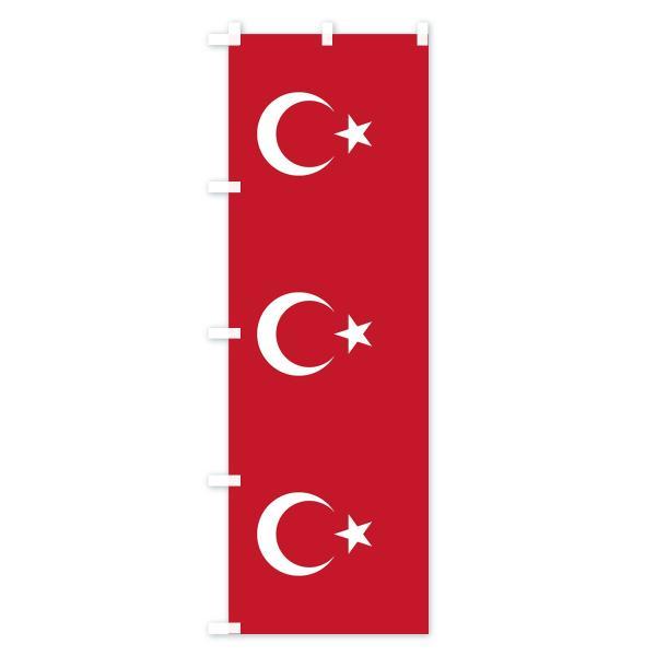 のぼり旗 トルコ国旗|goods-pro|03