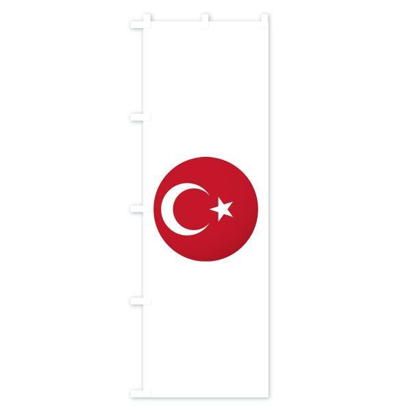 のぼり旗 トルコ国旗|goods-pro|04