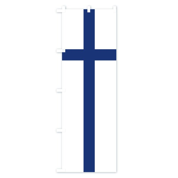 のぼり旗 フィンランド国旗|goods-pro|02