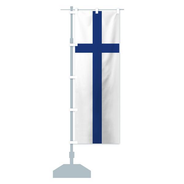 のぼり旗 フィンランド国旗|goods-pro|14
