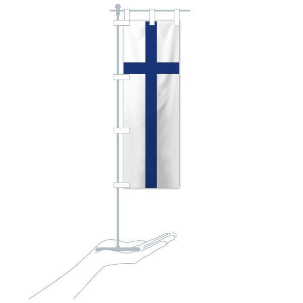 のぼり旗 フィンランド国旗|goods-pro|17