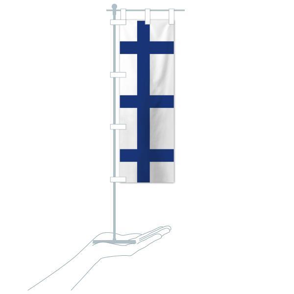 のぼり旗 フィンランド国旗|goods-pro|18
