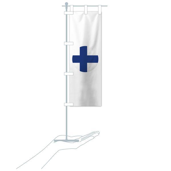 のぼり旗 フィンランド国旗|goods-pro|19