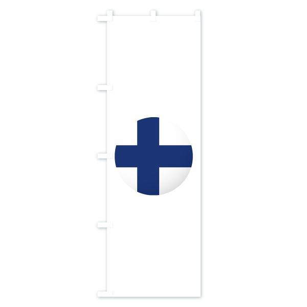 のぼり旗 フィンランド国旗|goods-pro|04